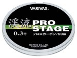 Pro Stage 50mts